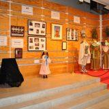 Sala Municipal de Exposiciones